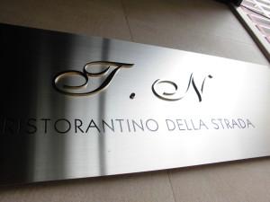 T.N ristorantino della strada 様 フランチャコルタ