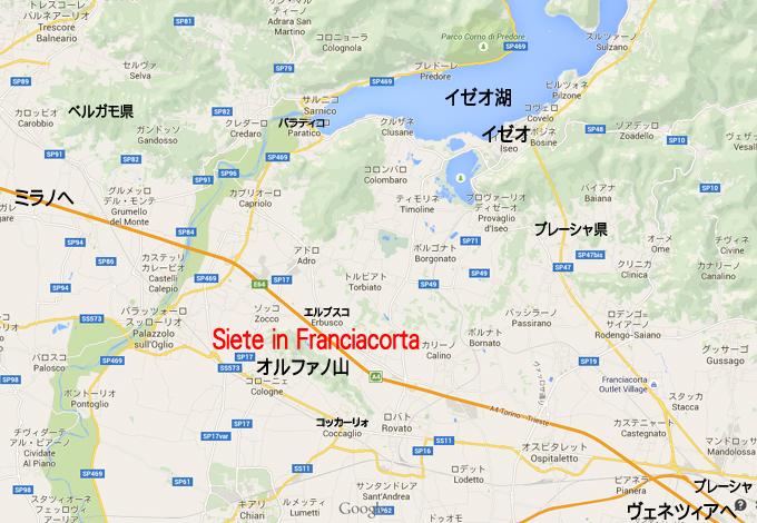 フランチャコルタ 地図